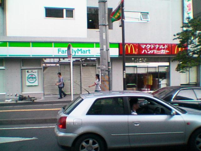 マクドナルドとファミリーマート